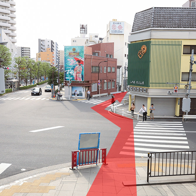 Look for the sign for a kimono shop, and go on the right.