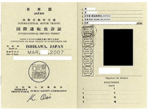 the International Driving Permit (IDP)